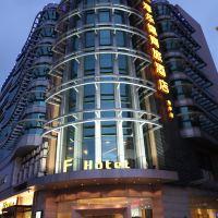 浮樂德商旅酒店(東莞寮步店)酒店預訂