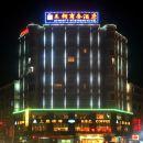 常寧王朝商務酒店