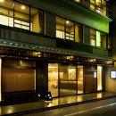 京都平新旅館