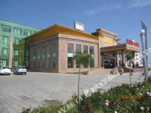 陽泉匯通商務會館