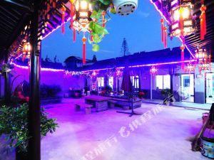 西塘劉家大院精品酒店