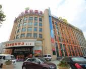 維也納國際酒店(上海大寧國際店)