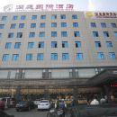 煙台瀾庭國際商務酒店