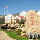 林州太行春天大酒店