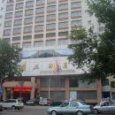 臨汾五洲酒店