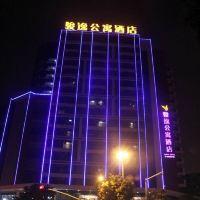 中山駿逸公寓酒店酒店預訂