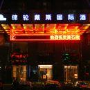 黃石錦輪戴斯國際酒店