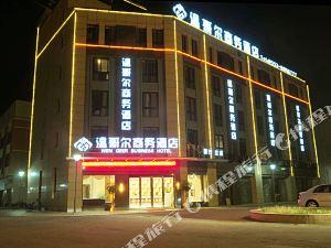 溫哥爾商務酒店(南陵睡文化店)