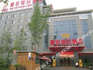 廣漢景好假日酒店
