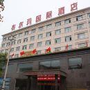 銅川布爾瑪國際酒店