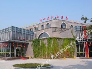 三門峽河之南文化酒店