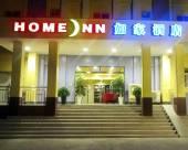 如家酒店(蚌埠火車站店)