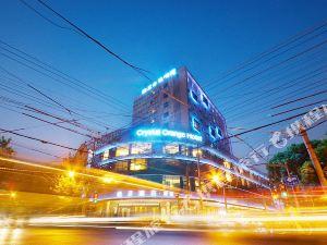桔子酒店·精選(上海公平路北外灘店)