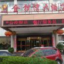 吉安金鑼灣大酒店