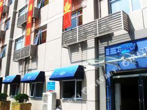 百時快捷酒店(上海金山城市沙灘店)