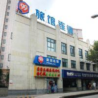 99旅館連鎖(上海寶山萬達廣場店)酒店預訂