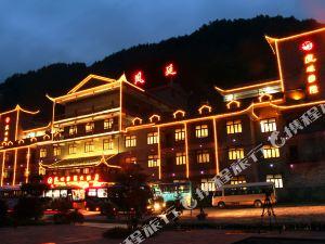 鳳凰鳳廷國際大酒店