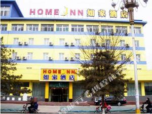 如家快捷酒店(忻州長征西街店)