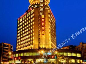 肇慶金鉆大酒店