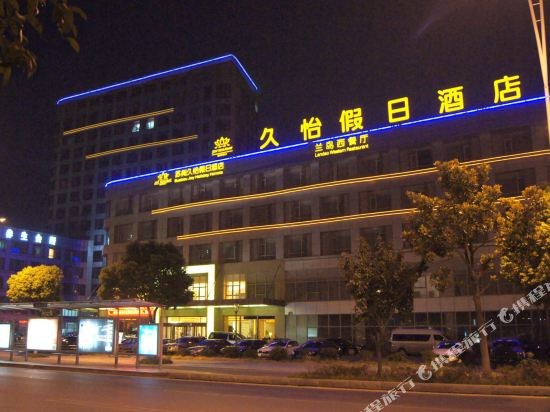 Joy Holiday Hotel (Suzhou North Renmin Road)