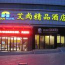 五蓮艾尚精品酒店