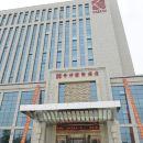 光山帝坤國際酒店
