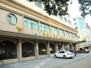 平陽豪庭商務賓館