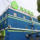 海友酒店(上海大木橋店)
