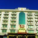惠安東園皇廷酒店