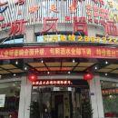 莫林風尚酒店(婁底石馬店)