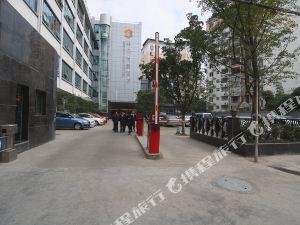 德陽明悅尚景酒店