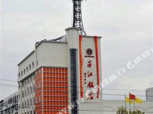 江山千紅飯店