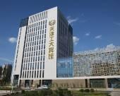 天津工大賓館