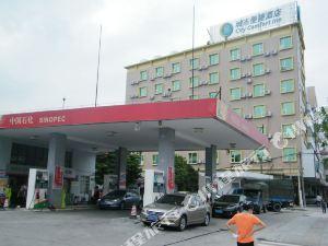 城市便捷酒店(廣州番禺大石店)