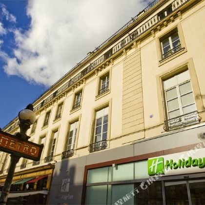 Holiday Inn Paris Opéra - Grands Boulevards