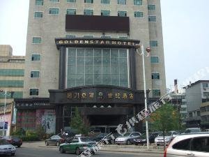 延吉世紀酒店