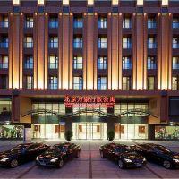 北京萬豪行政公寓酒店預訂