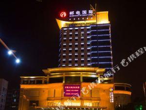 郴州萬國大酒店