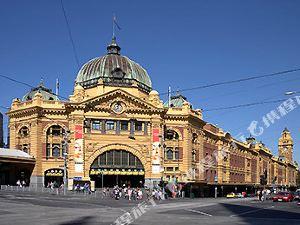 宜必思尚品墨爾本維多利亞酒店(Ibis Styles Melbourne, the Victoria Hotel)