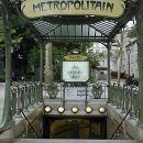 宜必思巴黎阿萊西亞蒙帕納斯酒店(Ibis Paris Alesia Montparnasse)