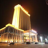 寶雞萬福七星國際酒店酒店預訂