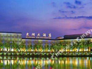 揭陽東湖大酒店