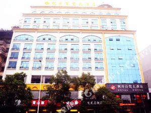 懷化楓丹百鷺大酒店