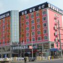 上海景悦國際精品酒店