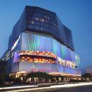 三寶攏皇冠假日酒店(Crowne Plaza Semarang)