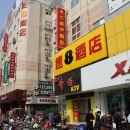 速8酒店(滁州香港城店)
