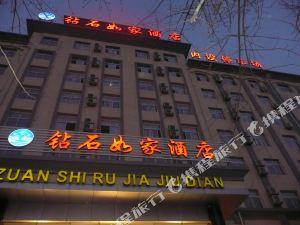 亳州鉆石如家酒店