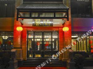 桂林漢唐·馨閣酒店