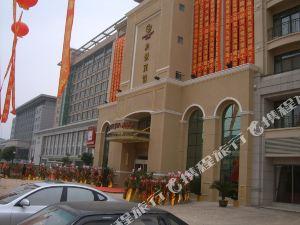 宜興氿悅賓館