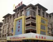 義烏瑞豐酒店